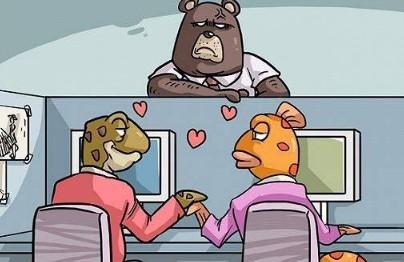同在一个公司工作,真的不能谈恋爱吗?