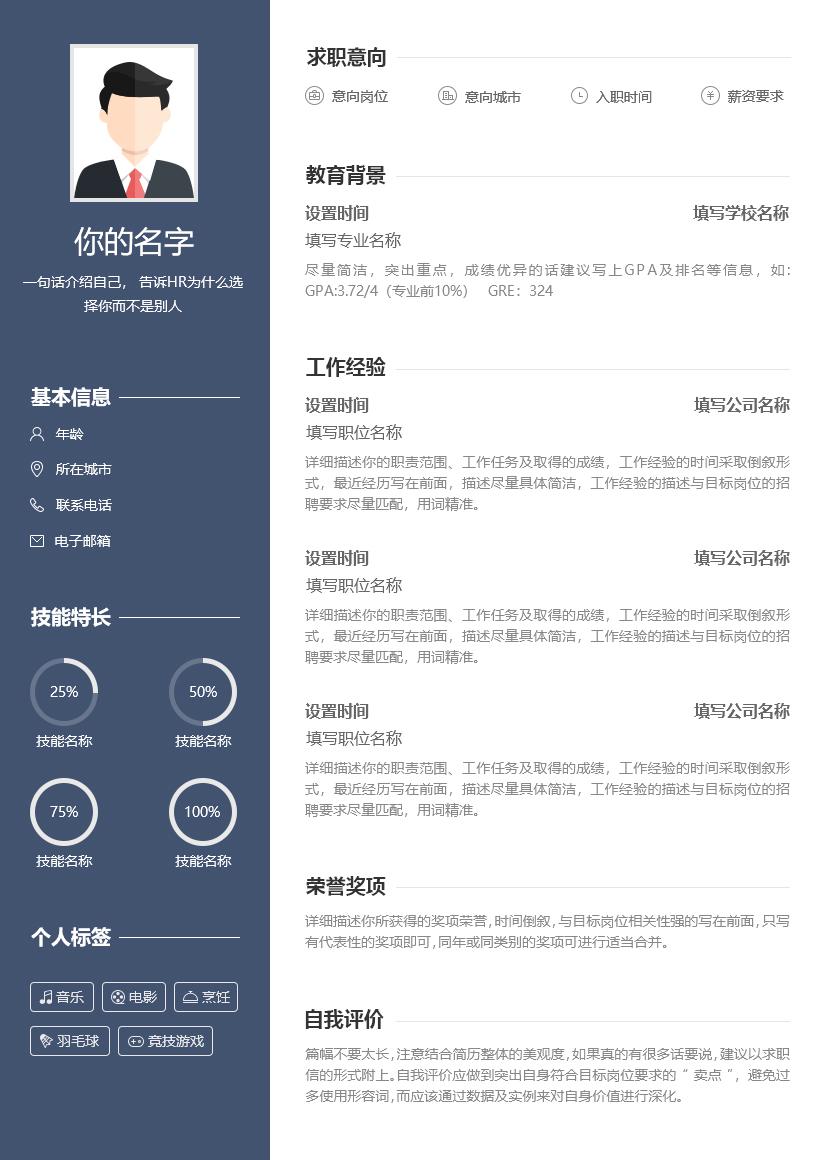 JM0193